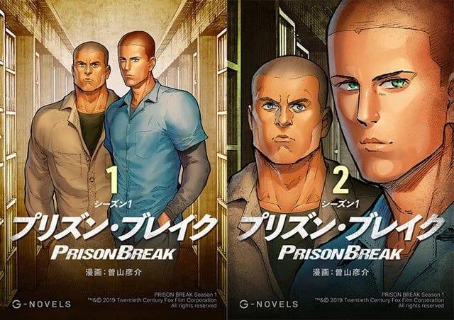 La série Prison Break adaptée en Manga avant une Saison 6