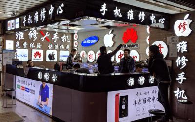 Ventes De Smartphones , Apple Et Samsung ,s'effondrent, Huawei Et Xiaomi ,explosent,records
