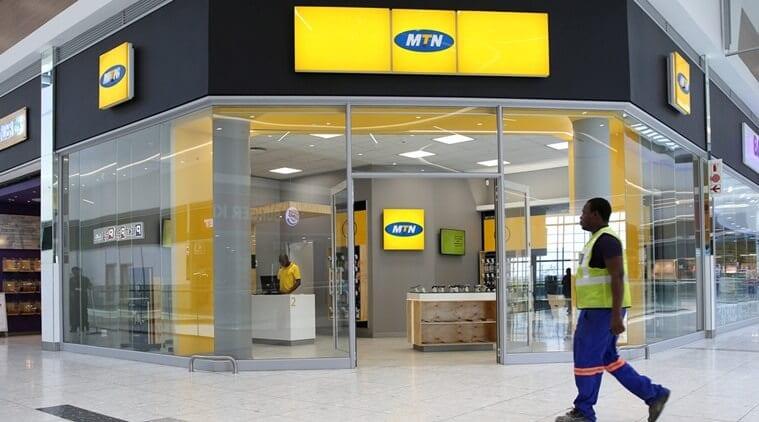Mtn Nigeria Mobile Money Innovafrica