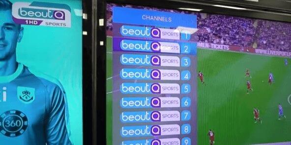 La CAF condamne le piratage des matches par beoutQ