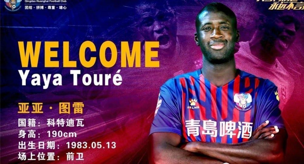 Le footballeur ivoirien Yaya Touré signe en D2 chinoise