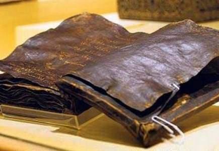 Une bible vieille de 1500 ans dirait que Jésus n'aurait pas été crucifié