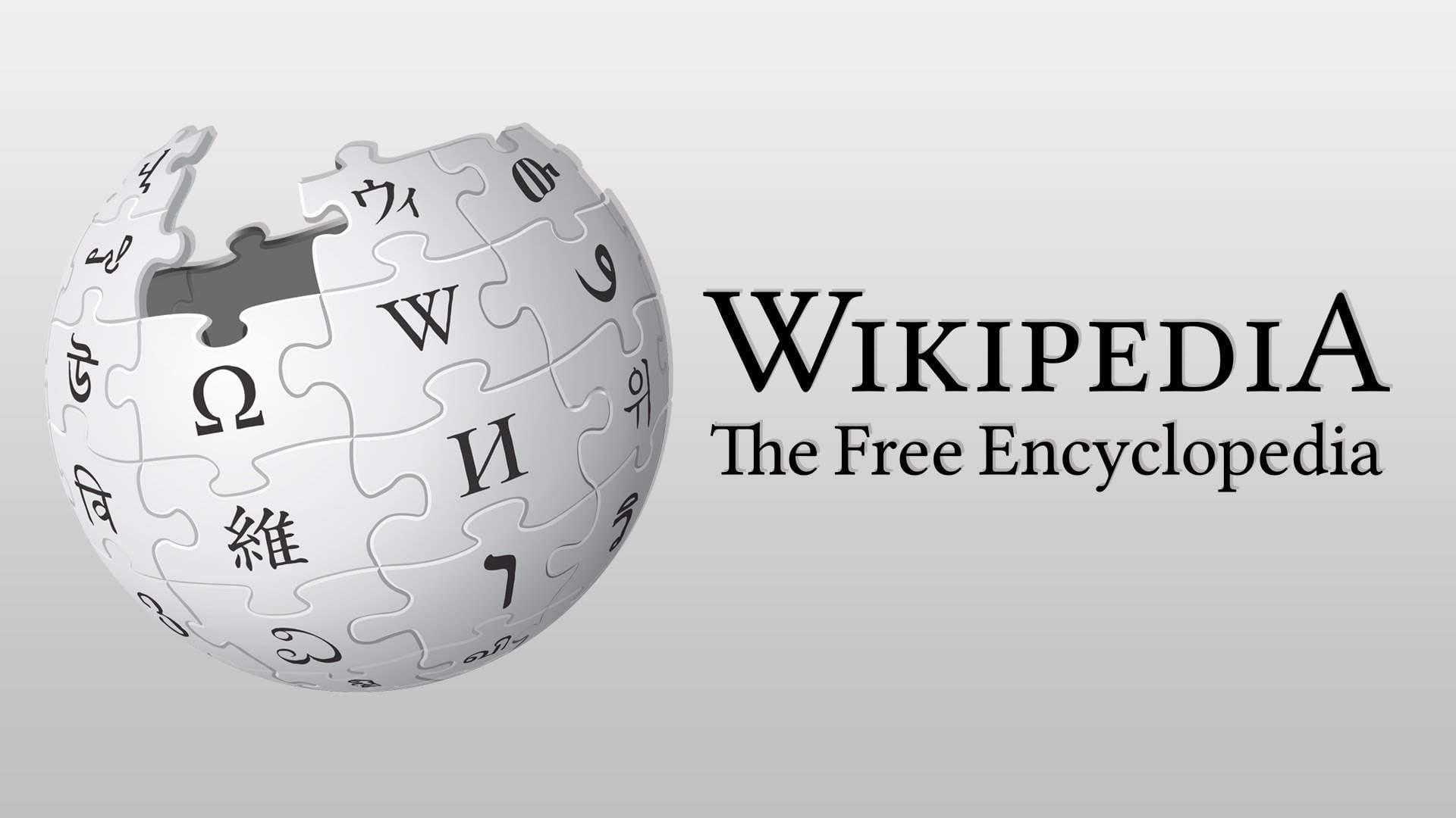 Le site-web Wikipédia victime d'une attaque malveillante