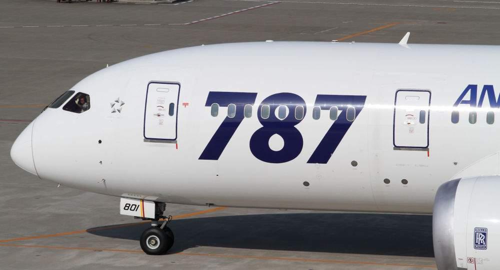 Un contrôleur révèle une défaillance du système d'oxygène de Boeing