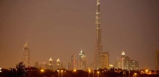 Les Emirats arabes unis élus pour 4 ans au Conseil exécutif de l'UNESCO