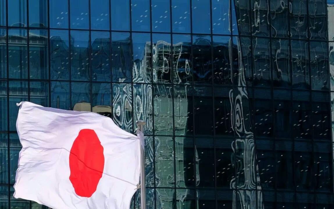 Japon: Le nombre de suicides vient d'atteindre son plus bas niveau