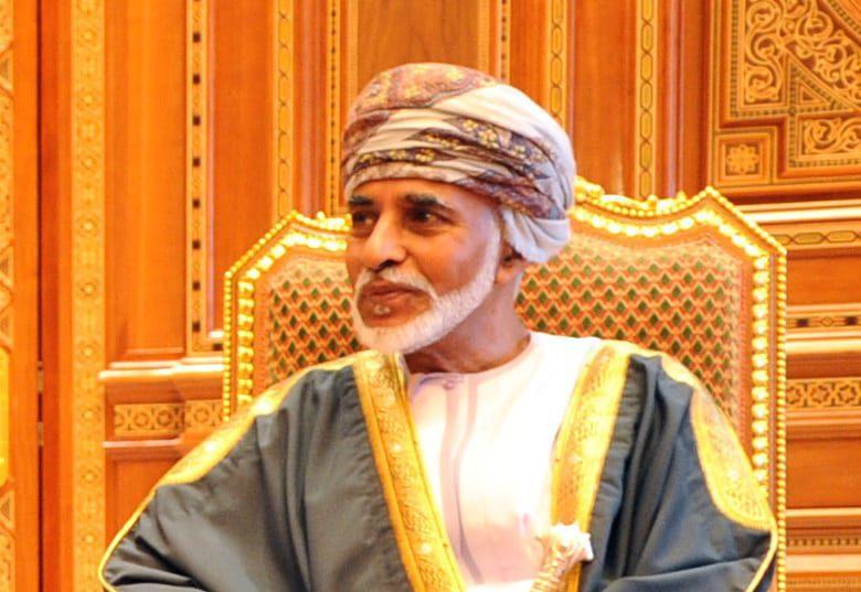 Oman/ Le sultan Qabous ben Saïd est mort
