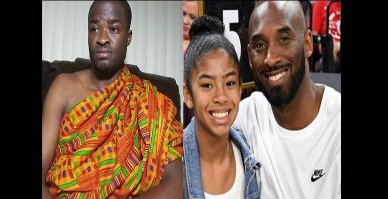 """""""Kobe Bryant n'est pas mort, il a simulé sa mort"""" (vidéo)"""