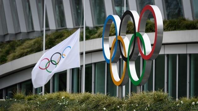 Covid-19 : les jeux Olympiques de Tokyo 2020 reportés