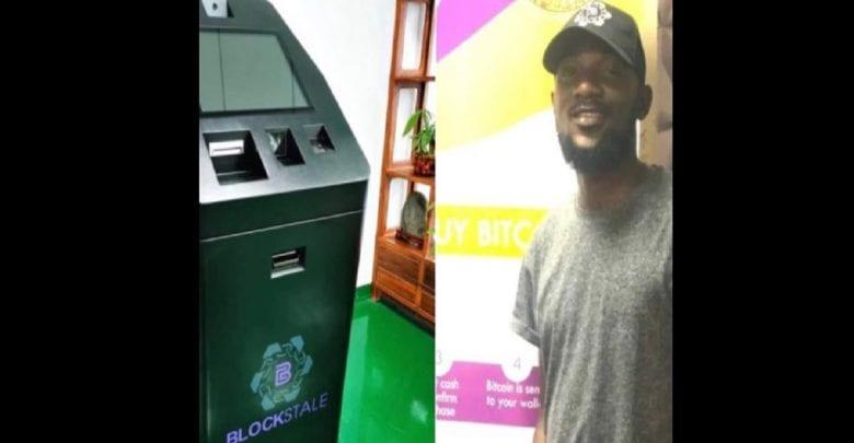 Un Nigérian Construit Le Premier Guichet Automatique Bitcoin