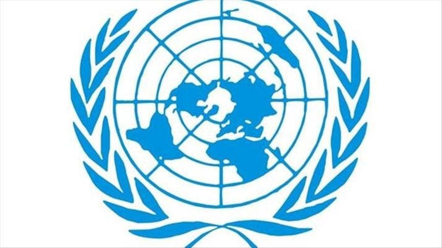 Les Nations Unies recrute