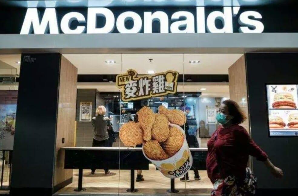 Chine : McDonald's s'excuse d'avoir interdit l'accès de ses restaurants aux Noirs