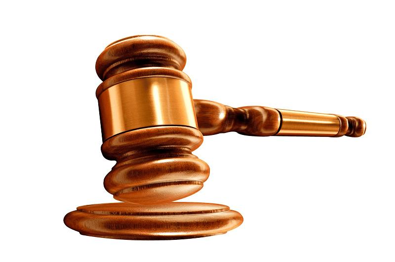 Poste disponible: Juriste