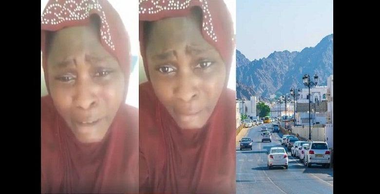 « Aidez-moi, je ne veux pas mourir à Oman » : une Nigériane victime de la traite des êtres humains appelle à l'aide (vidéo)