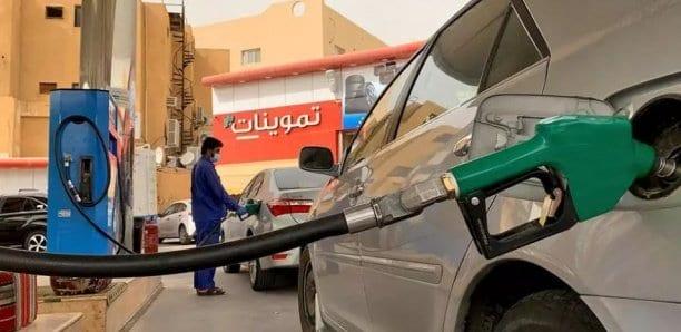 Pétrole : Ryad va réduire en juin sa production d'1 million de barils/jour
