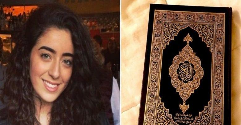 Une femme explique comment elle a terminé la lecture de tout le Coran pendant le Ramadan