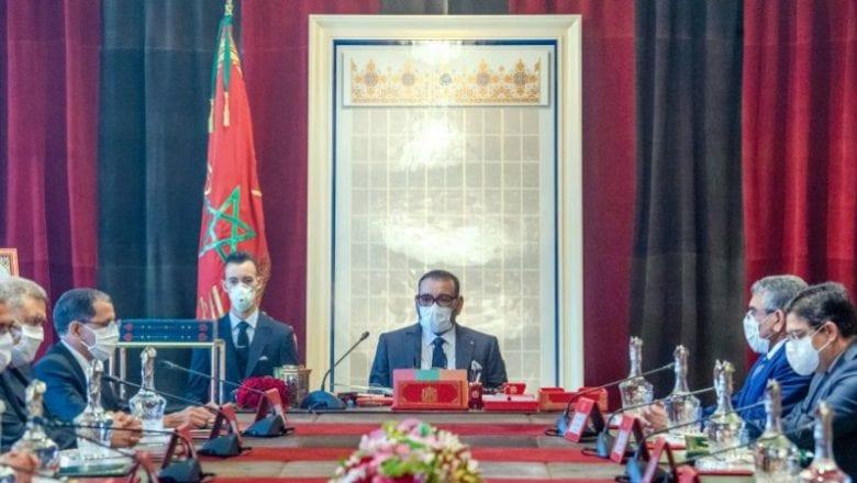 CÔTE D'IVOIRE : MAROC : LE CONSEIL DES MINISTRES APPROUVE 11 ACCORDS DE (…)