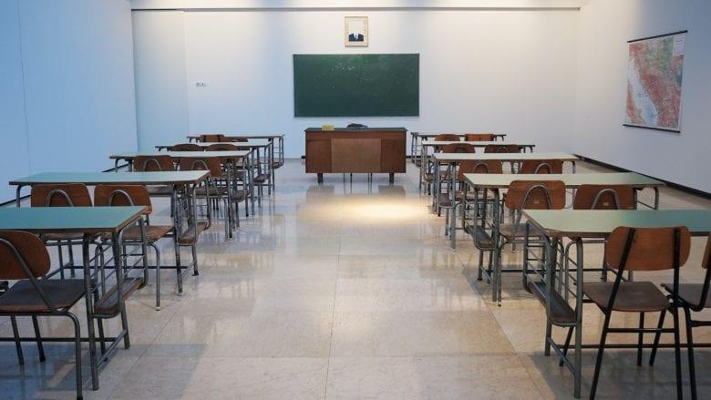 BAC 2020 : Voici le taux de réussite au Sénégal pour cette année scolaire