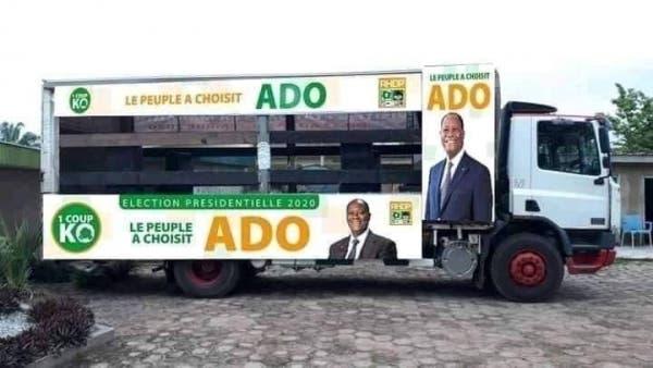 Cette grosse faute sur une affiche d'Alassane Ouattara fait le buzz