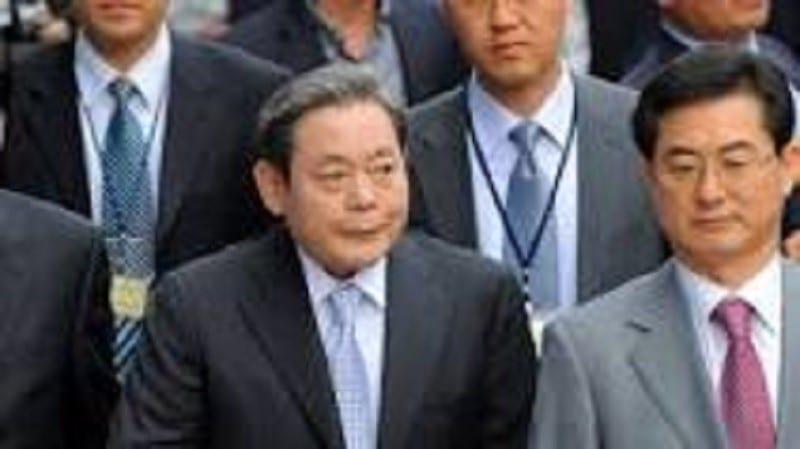 Corée du Sud: le président de Samsung Lee Kun-hee est mort