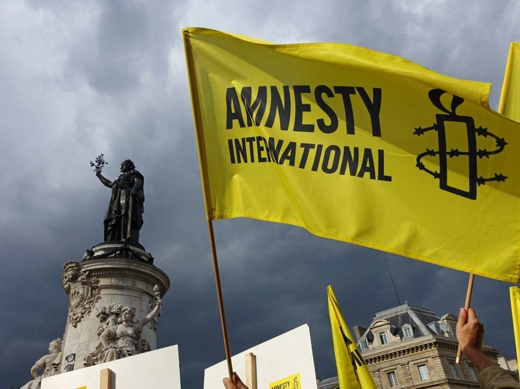 Amnesty appelle à la libération « sans condition » d'Affi