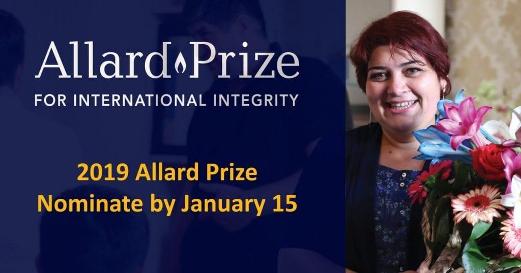 Concours de photographie du prix Allard 2021 (prix de 1000 $ CAD)