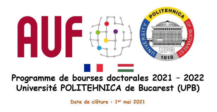 """Programme de bourses doctorales """"Petrache Poenaru"""" pour l'année universitaire 2021 – 2022"""