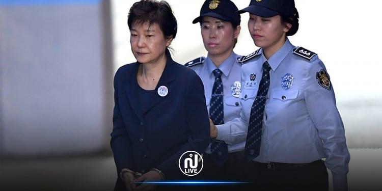 Corée du Sud : l'ex-présidente Park Geun-Hye, condamnée à 20 ans de prison