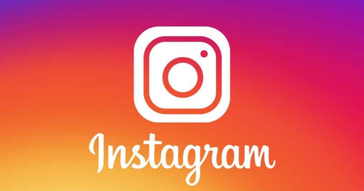 Comment gérer instagram à la perfection ?