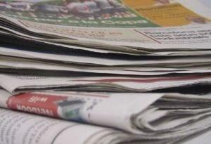 Togo : le journal L'Indépendant Express ne va plus paraître (HAAC)