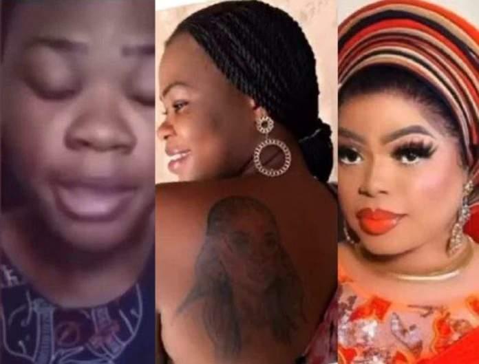 Nigeria : cette femme est reniée par son père à cause d'un tatouage