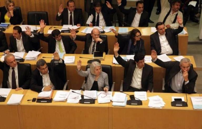 Chypre : Le Parti Au Pouvoir Garde La Majorité Au Parlement