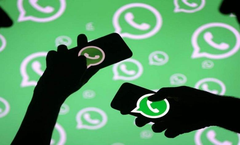 WhatsApp annonce une bonne nouvelle pour ses utilisateurs