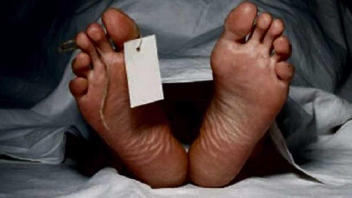 Ghana : Un Jeune Garçon Tué Par Une Balle Perdue Lors De La Tabaski